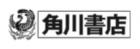 Kadokawa Shoten