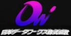 Nippon Data Works